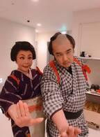 小川菜摘、インパルス・堤下と一緒に見得切りの練習「寄り目し過ぎて頭痛いわっ」