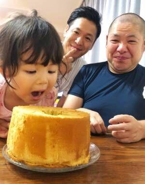はんにゃ・川島の妻、娘と作ったスイーツ「あきぷーはダイエット中なので食べられません」