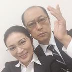 マルシア『ルパンの娘』桜庭夫婦の仲良し2ショット公開「典和愛してるよ!」