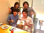 佐藤弘道、22歳になる長男を家族でお祝い「あと何回一緒に誕生日ディナーが出来るかなぁ~」