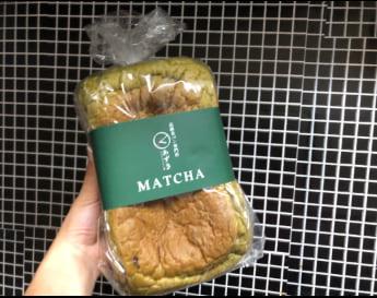 AKINA、高級食パンを専門店で購入「何も付けないで食べた方がとても美味しかった」