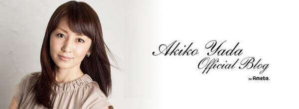 矢田亜希子、Mattらとの写真を公開「みんなでMatt化してもらいました」