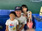 東尾理子、東京ドームでの貴重な経験に「大喜び」だった息子