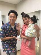 渡辺裕太、母になっていた同じ高校の紅蘭「すごいなー!」