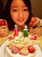 谷花音、15歳の誕生日を過ごした場所「とっても楽しい思い出」