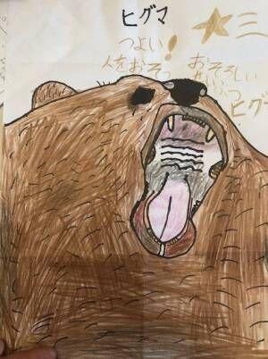 ダイアモンド☆ユカイ、息子が勉強せず描いた絵に「すごい!才能!」「構図も素晴らしい」と称賛の声