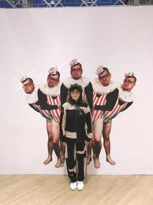 小川菜摘、くっきー!のお化け屋敷前で撮影した写真を公開「バカだね笑笑」