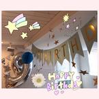 瀬戸朝香、9歳を迎えた息子の誕生日を祝福「お部屋の飾り付けにもチカラ入れて」