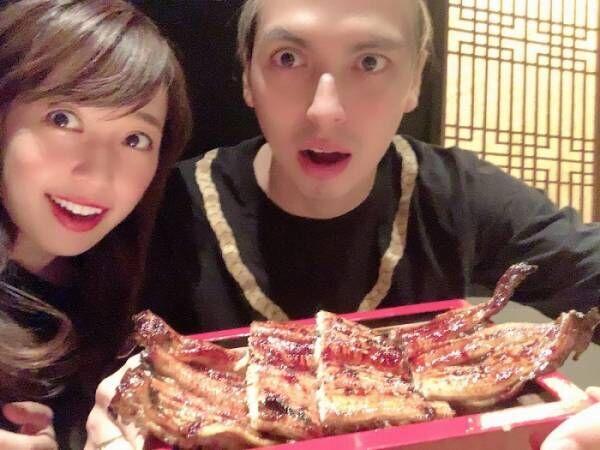 アレク&川崎希、誕生日祝いで高級うなぎ店へ「1万円くらい」