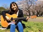 """大浦龍宇一、22歳年下妻の即興""""さくら""""ソングを絶賛「ものすごくいい曲で、感動!!」"""