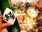 藤原紀香、小林幸子から復興支援でもある差し入れ紹介「東北の美味しいお豆腐を賜りました」