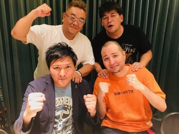 サンド富澤、スリムクラブとの写真を公開「ここ数日めちゃくちゃ忙しかった」