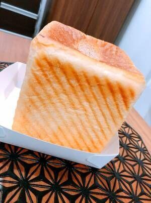 渡辺美奈代、西村知美から貰ったオススメのパン「いつもありがとう」