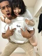 『テラハ』福田愛大&田中優衣カップルがアメブロを開始「私たちらしく毎日楽しく」