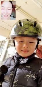 小原正子、長男・誠希千くんからの報告に感動「凄い」「ホントに偉い」の声