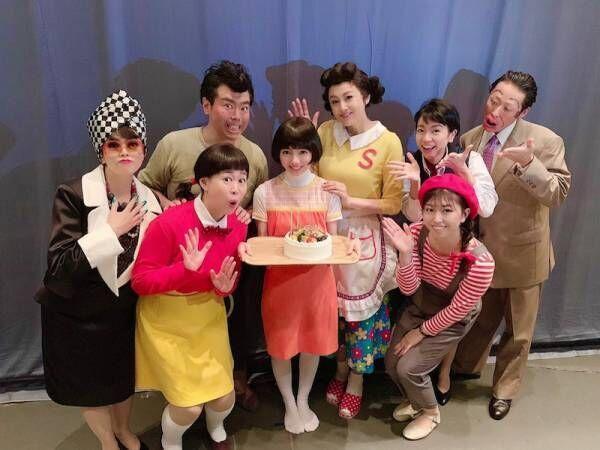 藤原紀香『サザエさん』の衣装姿でワカメ役・齊藤京子の誕生日をお祝い