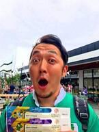 元JTB芸人・こじま観光、ラグビーW杯のチケットを定価で譲ってもらい「いや神かよ!!!」