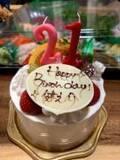 """北斗晶、長男のため""""本人不在の誕生日会""""を開催「毎日、笑ってくれてますように」"""