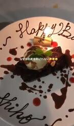 """SHIHO、43歳の誕生日に""""相変わらず""""な娘がバースデーソング"""