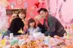 はんにゃ・川島の妻がアメブロを開始 笑顔の家族3ショットも公開