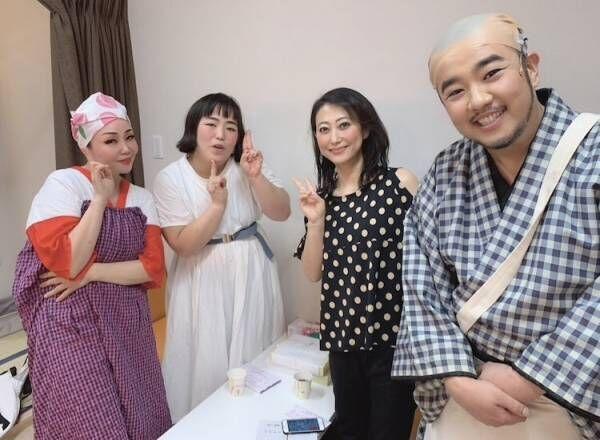 小川菜摘、楽屋に来た友近&ゆりやんを公開「友近 痩せてますます綺麗になってた~~」