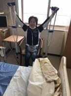 佐藤弘道、入院していた事を報告「今も自宅でリハビリ中」