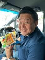 花田虎上、車の中でコンビニ朝食「美味しそうではないですかぁ?」