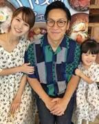 はんにゃ・川島の妻、娘と初のお揃いコーデでの家族ショットを公開「可愛い」「幸せそう」の声