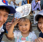 金田朋子、夫・森渉と娘の運動会に参加「はりきって競技に参加していました!」