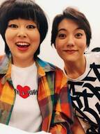 """ブルゾンちえみ、鈴木杏からの""""素敵""""なLINEに感激「なんてありがたいんだ!!!!!!」"""