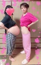 北山みつき、48歳で初産となる妹の臨月のお腹「やっと授かりました」