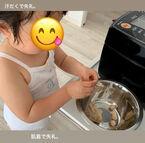 紺野あさ美、娘と作ったタピオカ「モチモチ、大粒で美味しかった」