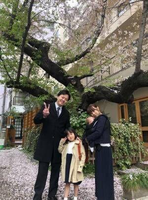 エハラマサヒロ、次女の入学式へ行き家族4ショットを公開「ステキ」「かっこいい」の声