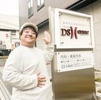彦摩呂、番組後もダイエットを続けて減った体重明かす「凄い」「頑張って」の声
