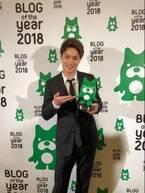 『今日から俺は!!』がブログの優秀賞を受賞、賀来賢人や橋本環奈、鈴木伸之らが「テキスト」+「声」で喜び報告
