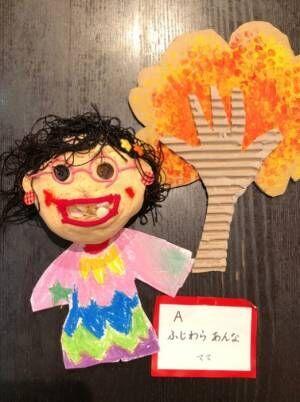 みきママ、娘が幼稚園で作った工作を公開「最高です!」「躍動感半端ない」の声