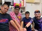 チェリー吉武、猫ひろしらとの集合ショットを公開「カッコつけてやっています」