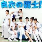 小松彩夏『白衣の戦士』集合ショットを公開「先輩方。さすがです(笑)」