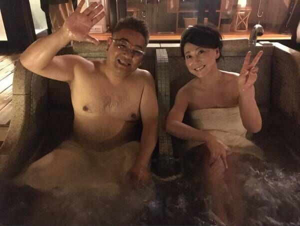 サンド伊達、友近と入浴中の2ショットを公開し「この様な関係です」