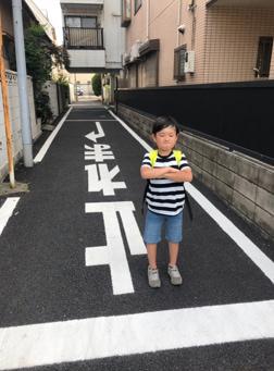 みかん、夫と息子が発見した道路標示の間違いに「こんな事あるんだね(笑)」