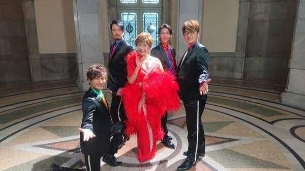 小林幸子、新曲MVに出演した純烈との集合ショットを公開「いつか、ステージで一緒に」