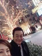 高橋真麻、父とイルミネーションデート「ほっこり」「親孝行ですね」の声