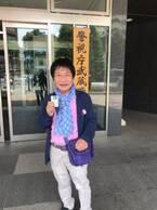 尾木ママ、運転免許を自主返納「考えるきっかけにします!」の声
