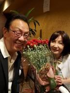 梅沢富美男、妻に母の日のサプライズ「僕も幸せな気分でした」