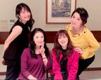 藤原紀香、三倉茉奈の夫と食事会で初対面「ハッピーな空気に包まれた時間」