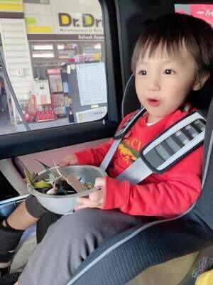 川崎希&アレク、息子と久々にドライブへ出かけたことを報告「お友達のお家に行くんだ~」