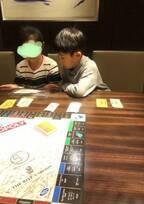 市川海老蔵、子ども達とボードゲームで対決「おとなげなく 勝つつもりです」