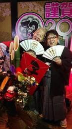 天野ひろゆき、50歳を迎えた相方・ウドとの2ショット公開「まだまだ若い」「仲良しコンビ」の声