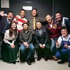 石田靖、松本人志&宮藤官九郎らとの集合ショットを公開「とても豪華」「素敵な笑顔」の声