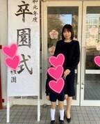 飯田圭織、息子が卒園式を迎え涙「母としてとても嬉しかったです」